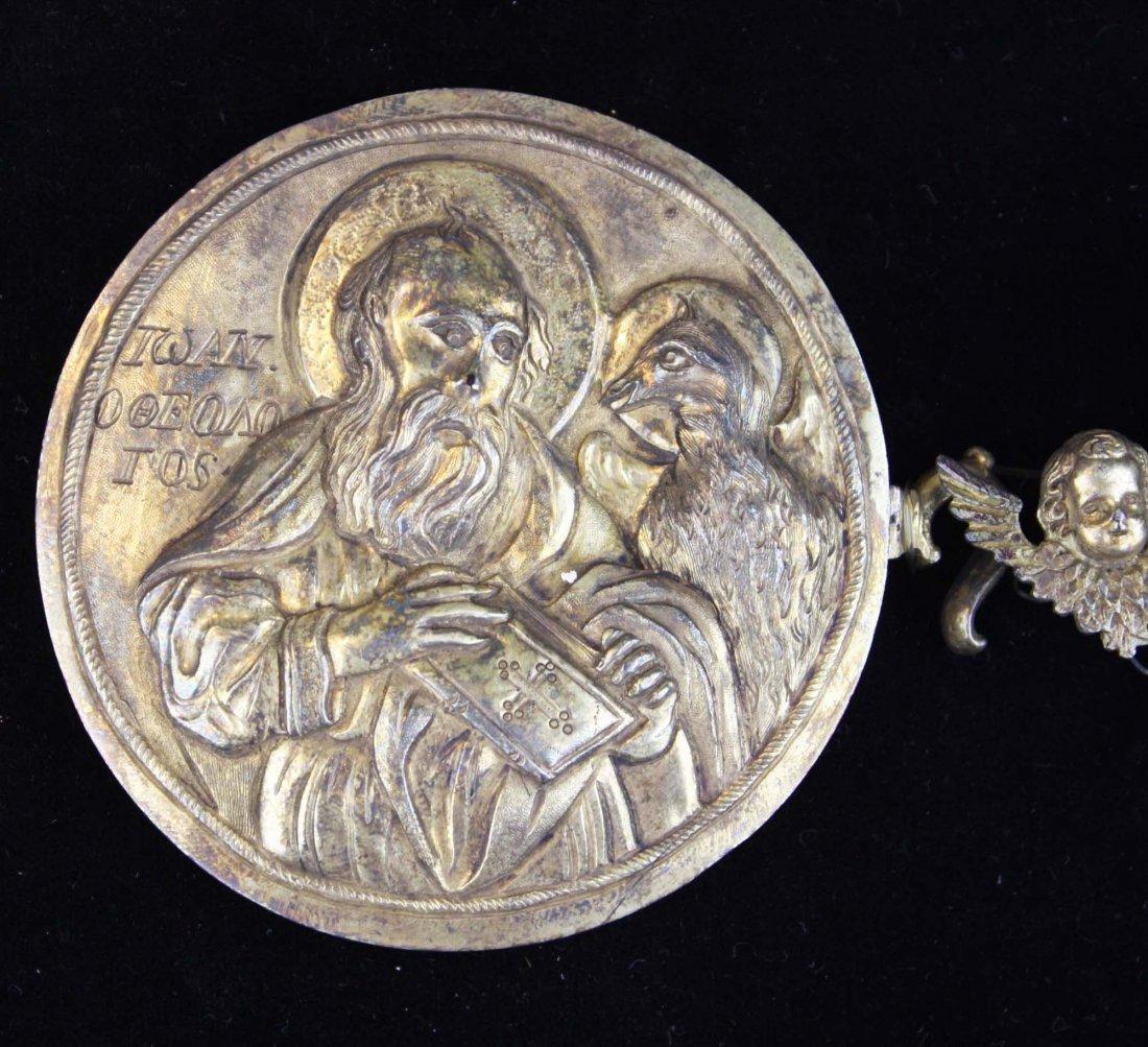 1867 Russian Gilt Silver double disc belt buckle - 2