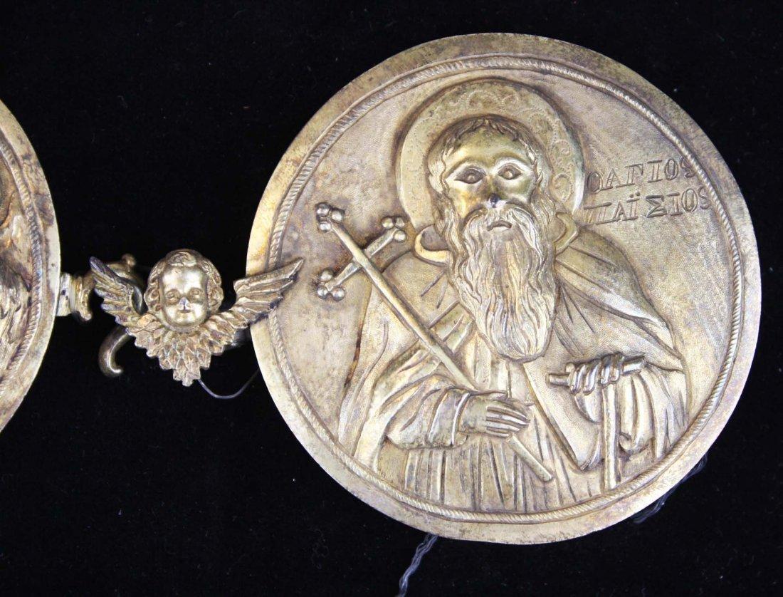 1867 Russian Gilt Silver double disc belt buckle - 4