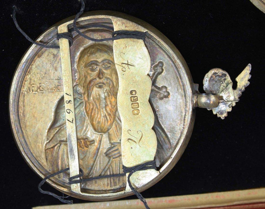 1867 Russian Gilt Silver double disc belt buckle - 5