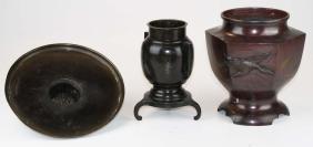 Japanese bronze mixed metal vase & bronze flower frog.