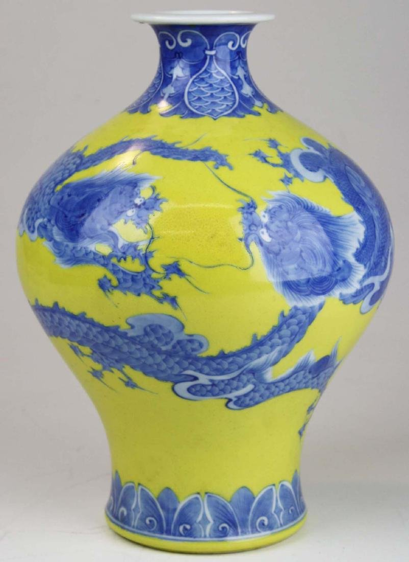 Chinese blue and yellow dragon decorated bulbus form
