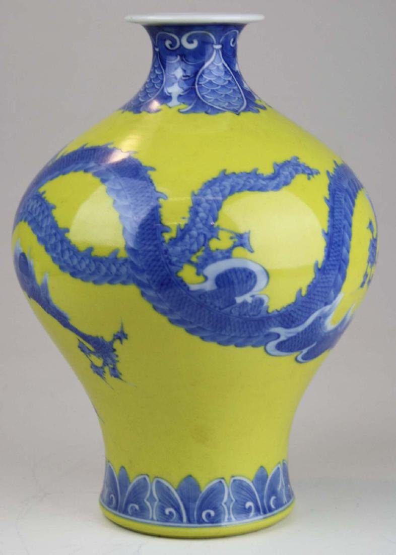 Chinese blue and yellow dragon decorated bulbus form - 3