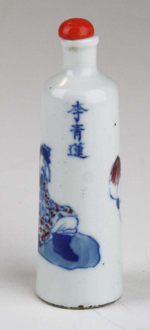 Chinese antique porcelain snuff bottle.