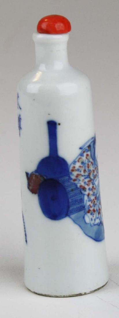 Chinese antique porcelain snuff bottle. - 3