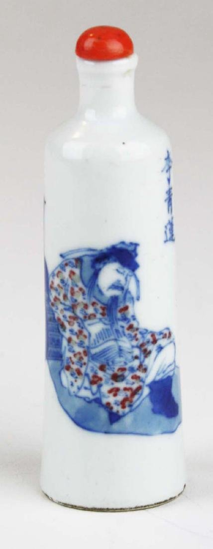Chinese antique porcelain snuff bottle. - 4
