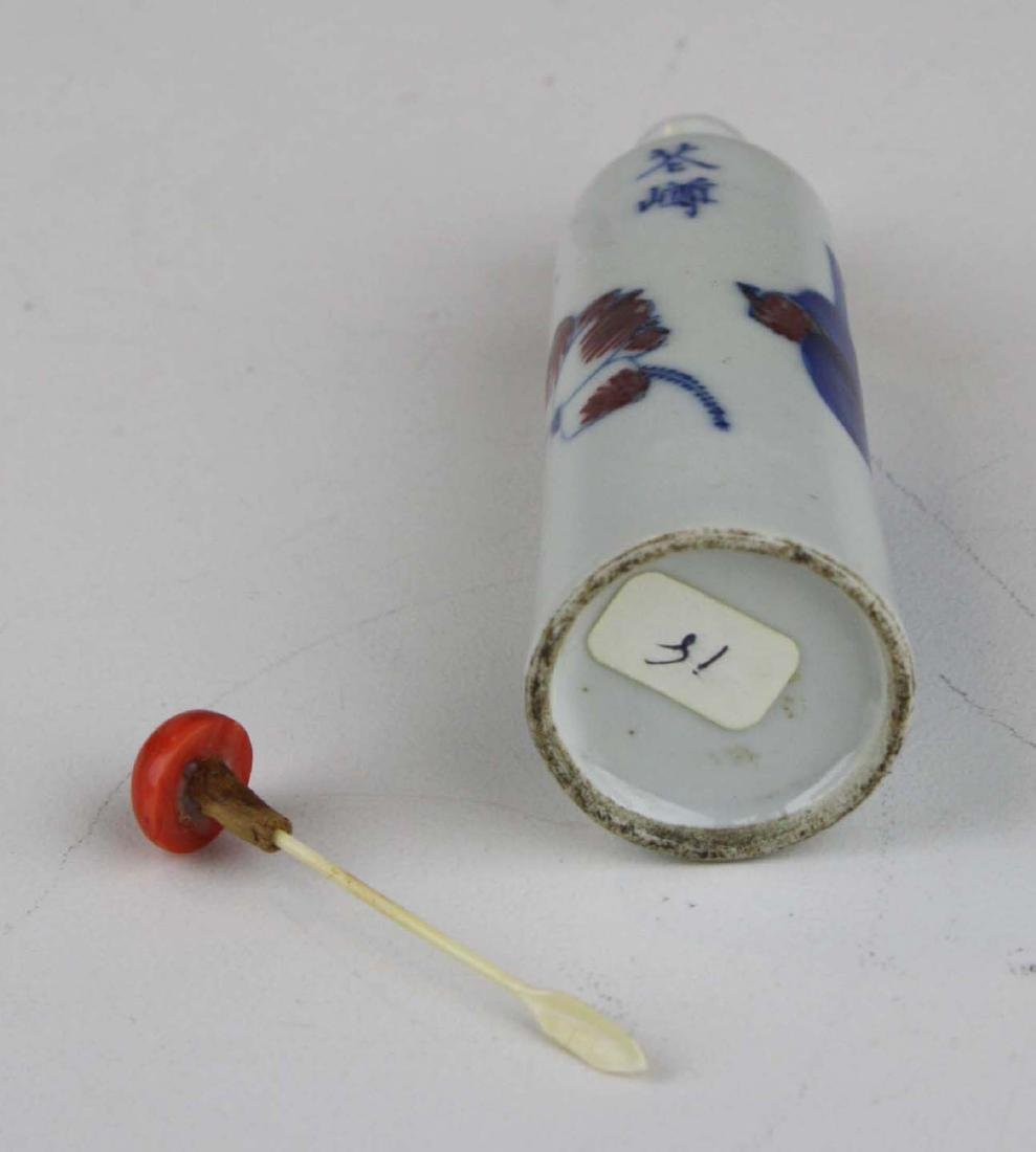 Chinese antique porcelain snuff bottle. - 5