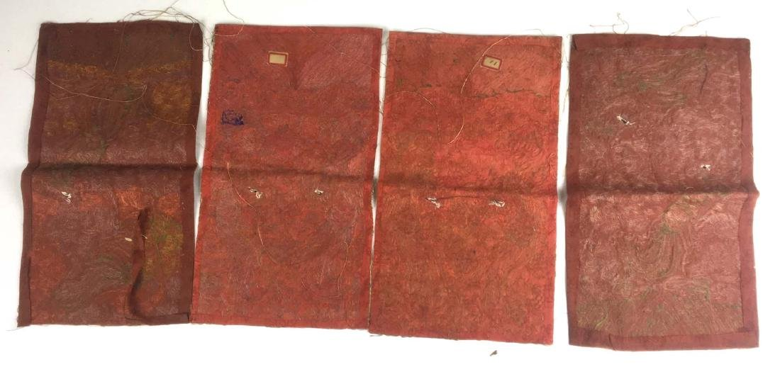 Group of 4 Chinese 19th c Qing Dynasty overall silk - 3