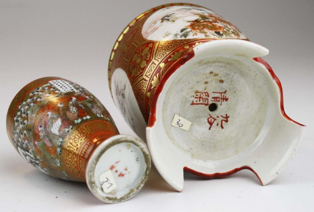 Ca. 1860 Japanese Satsuma footed cup and 1000 face vase - 2
