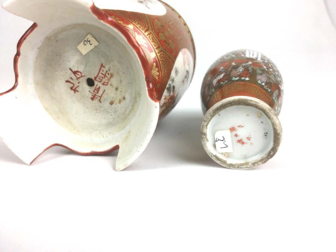 Ca. 1860 Japanese Satsuma footed cup and 1000 face vase - 3