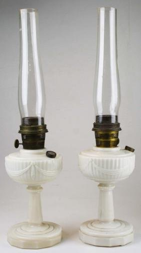 Pair of Lincoln Drape Aladdin lamps