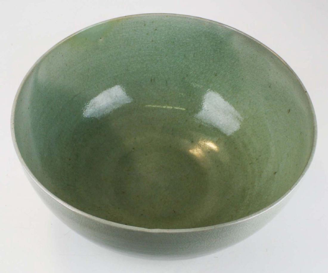 Qing Chinese celadon porcelain bowl - 2