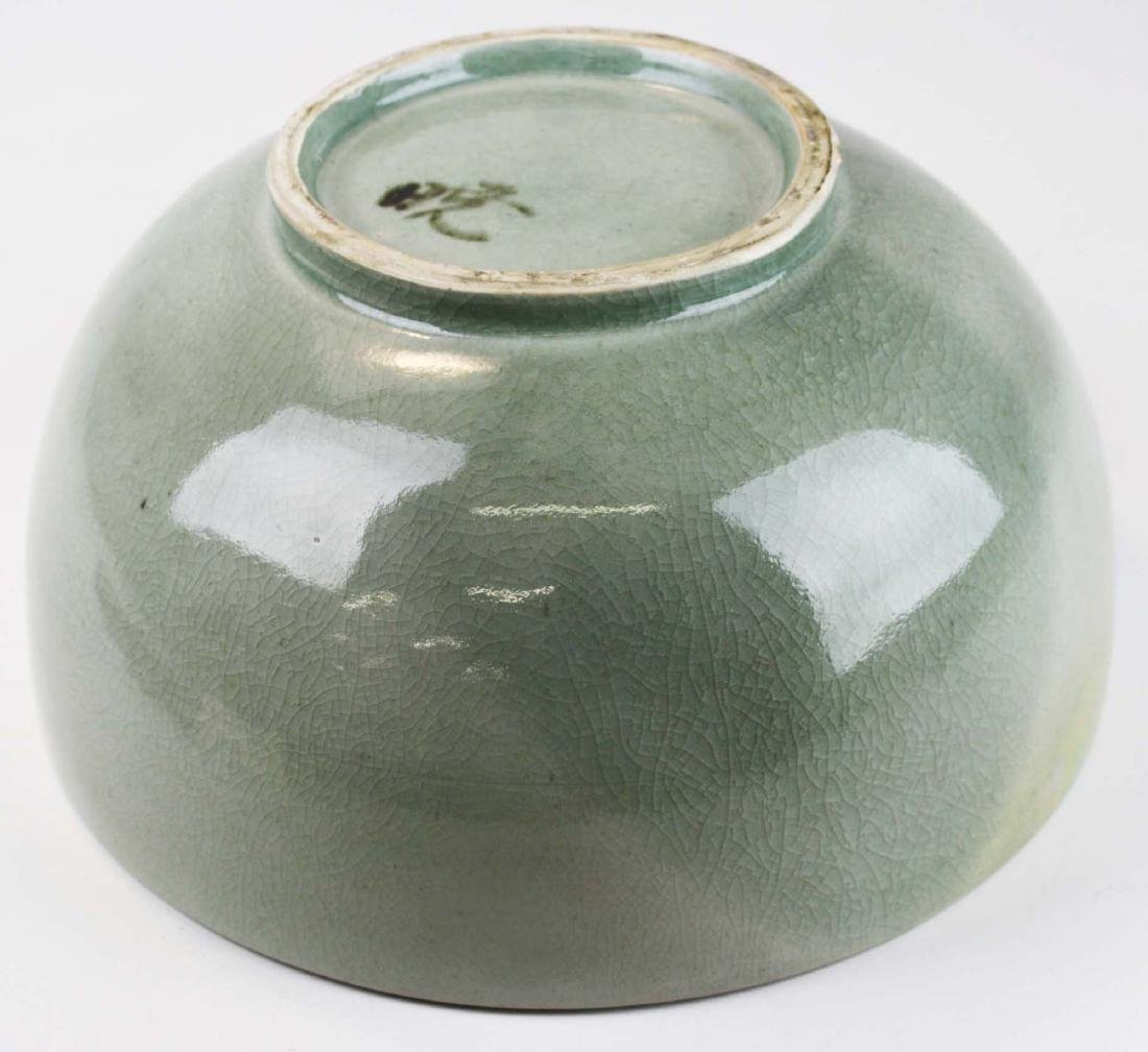 Qing Chinese celadon porcelain bowl - 6