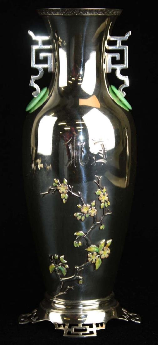 Mount Vernon Silver Co. sterling vase