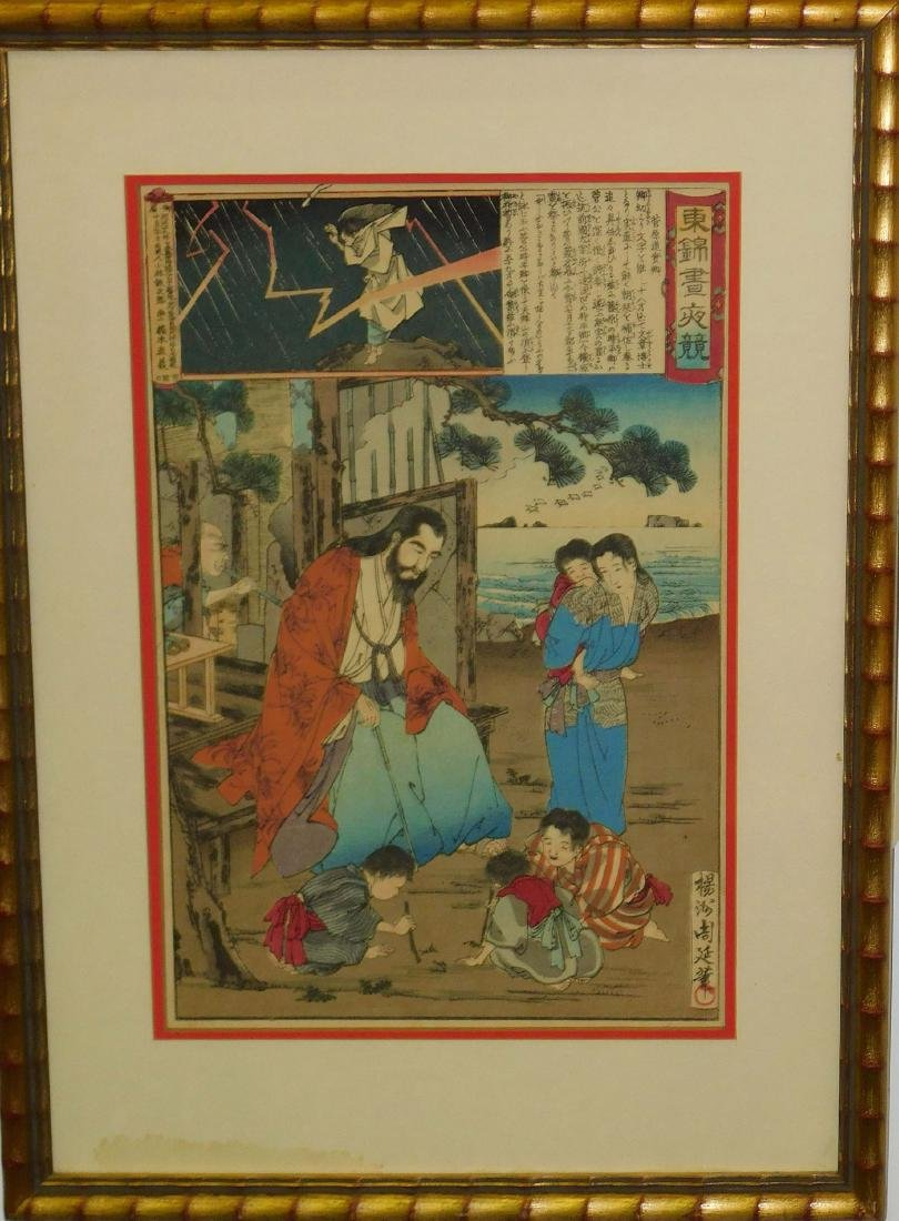 Edo period Ukiyo-e of family on beach