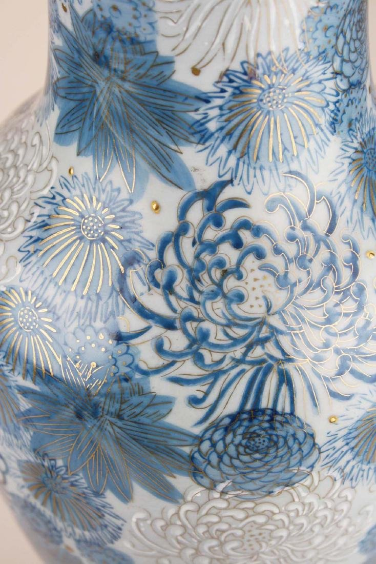 Japanese Fujita Kutani blue chrysanthmum vase/ lamp - 3