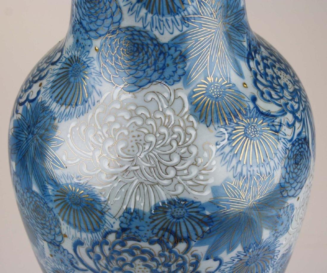 Japanese Fujita Kutani blue chrysanthmum vase/ lamp - 4