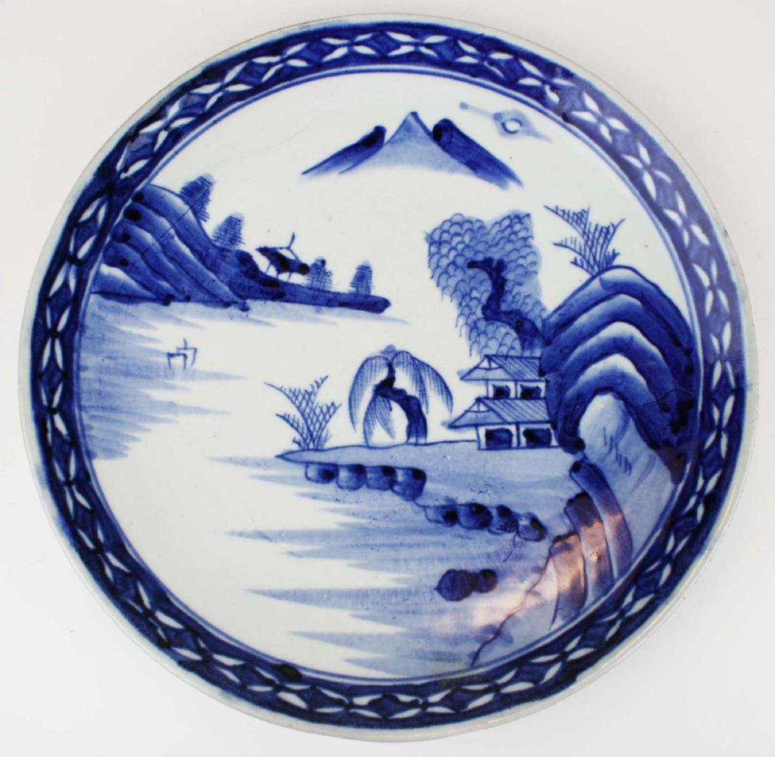 ca 1900 Chinese blue & white charger