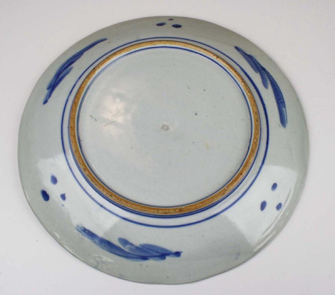 ca 1900 Chinese blue & white charger - 2