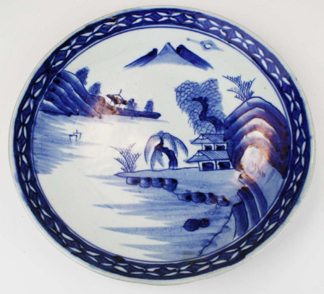 ca 1900 Chinese blue & white charger - 3