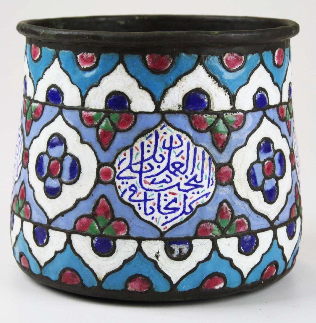 18th-19th c Islamic Persian enameled copper pot