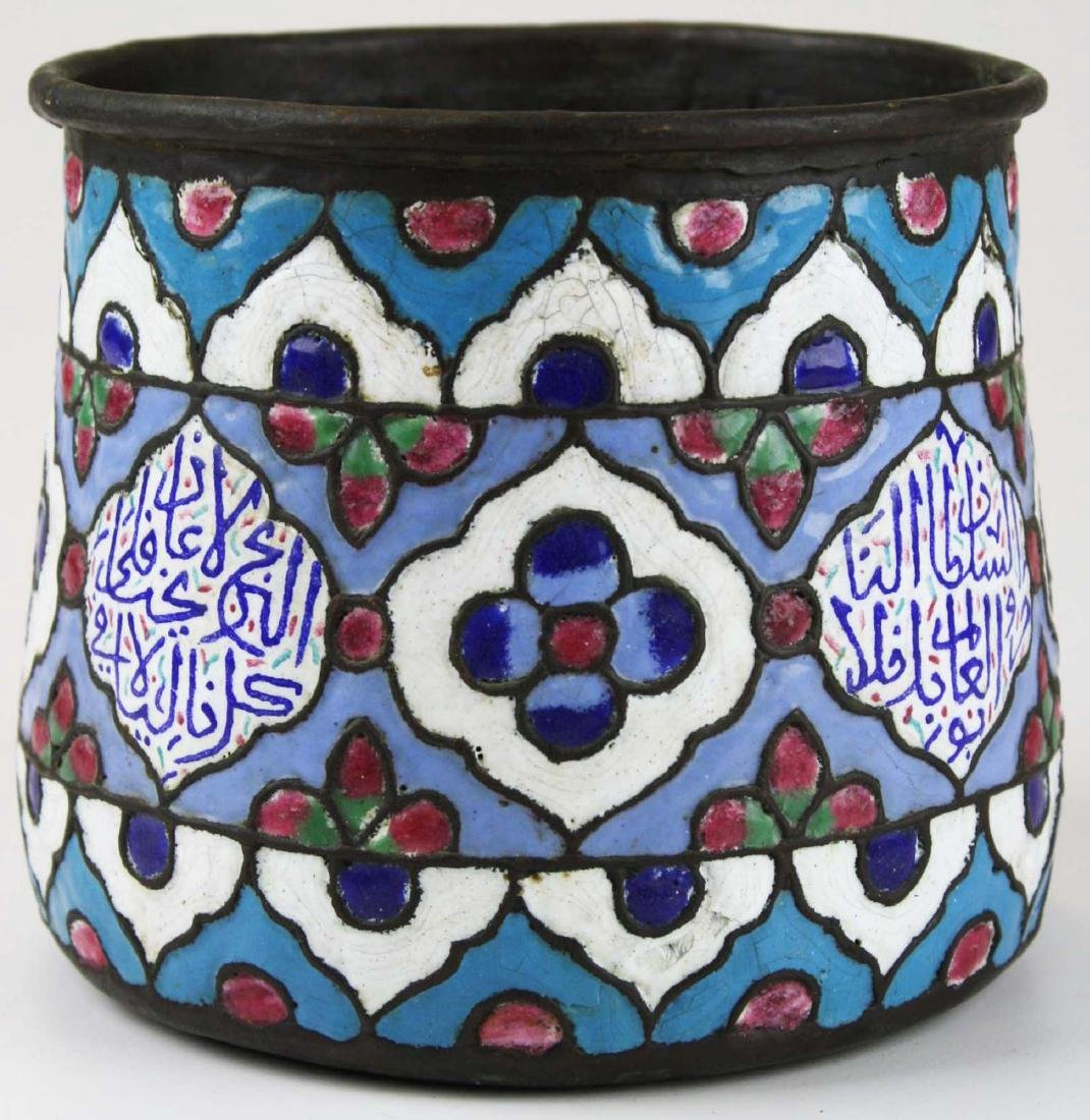 18th-19th c Islamic Persian enameled copper pot - 2