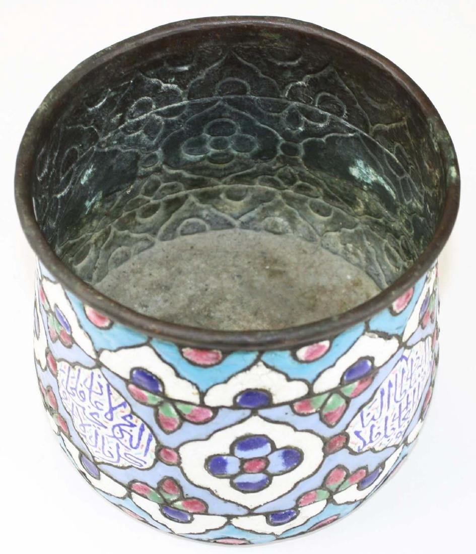 18th-19th c Islamic Persian enameled copper pot - 3