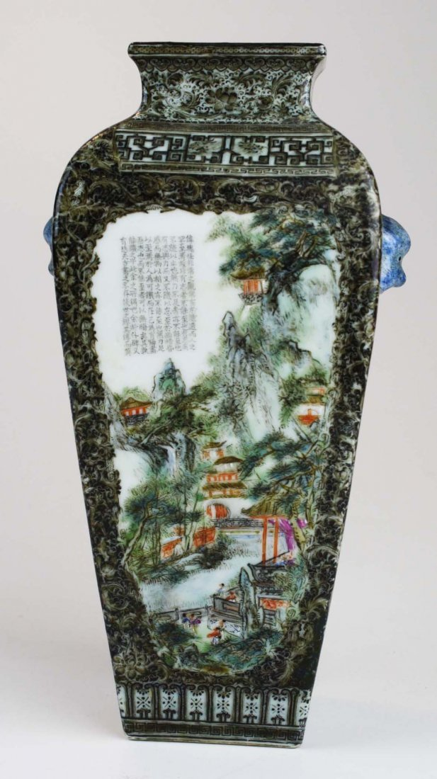 Chinese Republic period famille rose vase w/ writing