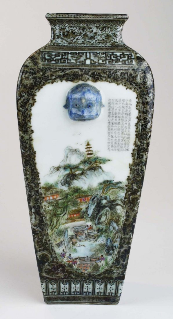 Chinese Republic period famille rose vase w/ writing - 2