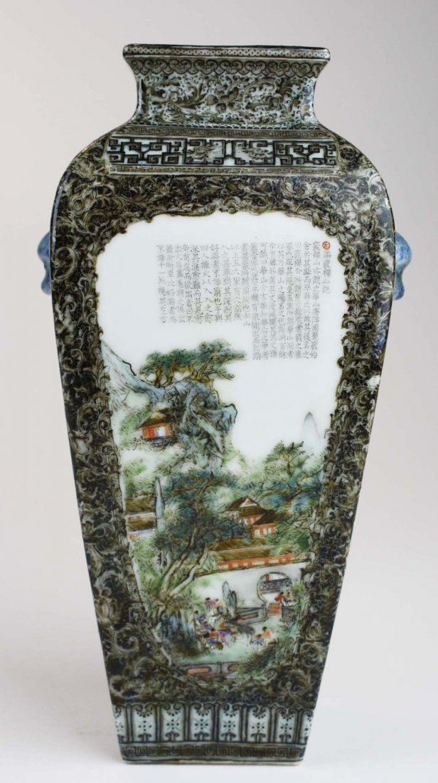 Chinese Republic period famille rose vase w/ writing - 3