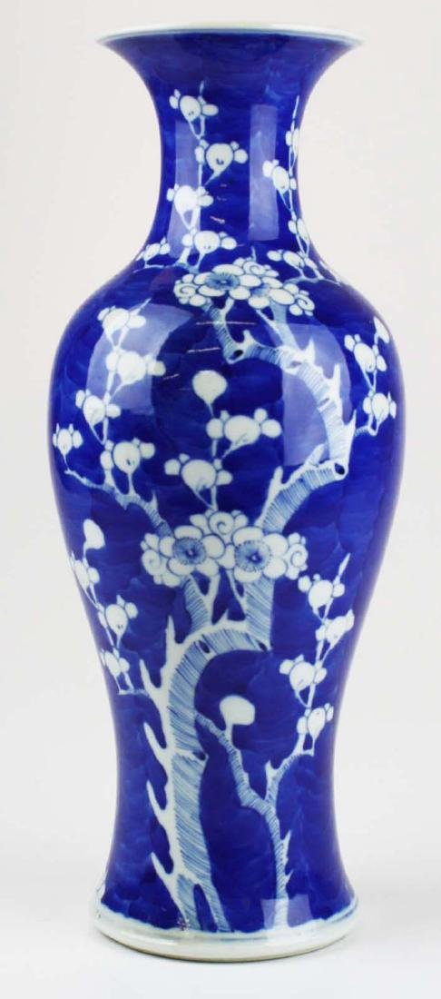 ca 1900 Chinese blue & white plum blossom vase - 4