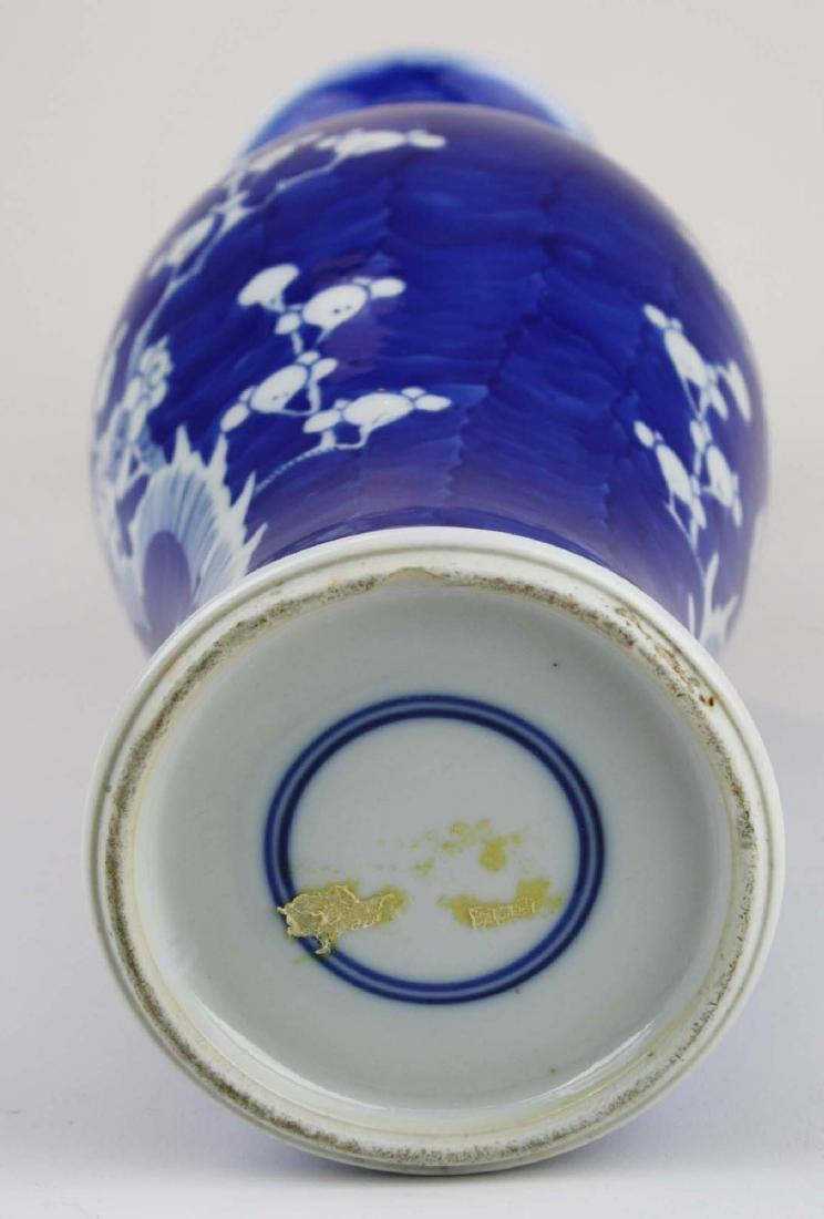 ca 1900 Chinese blue & white plum blossom vase - 7