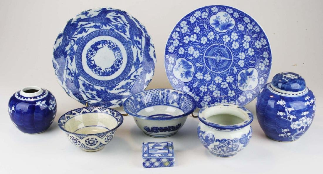 late 19th c Chinese blue & white porcelain plates, etc