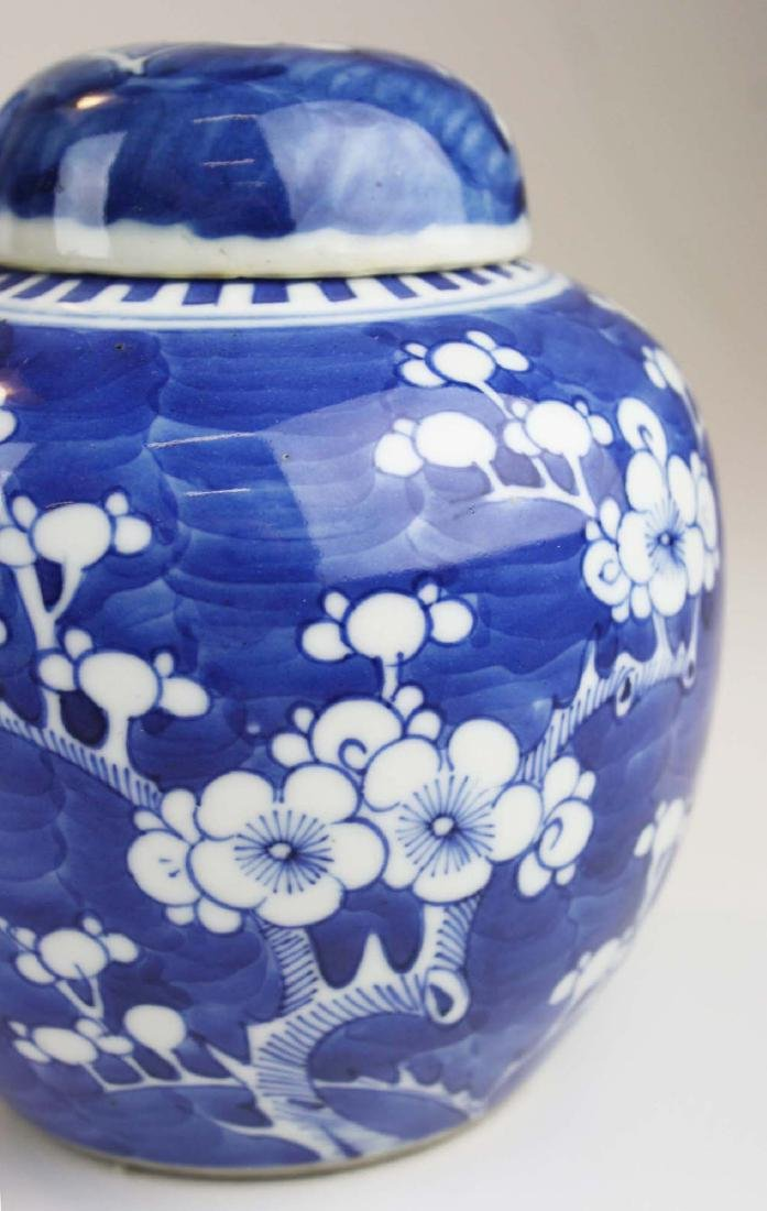 late 19th c Chinese blue & white porcelain plates, etc - 2