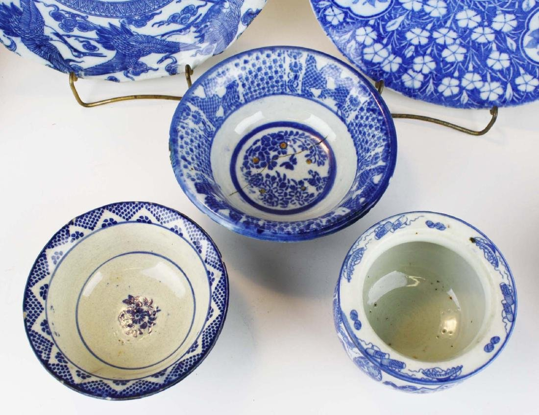 late 19th c Chinese blue & white porcelain plates, etc - 5