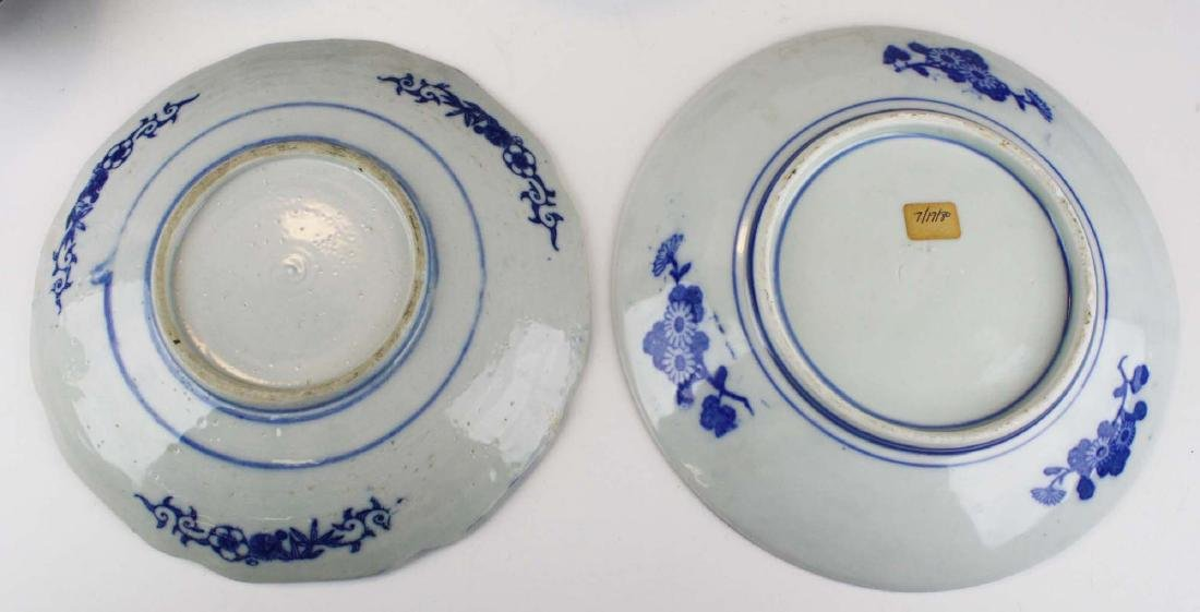 late 19th c Chinese blue & white porcelain plates, etc - 6