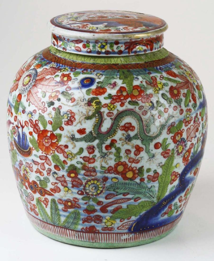 early 20th c Japanese Imari ginger jar