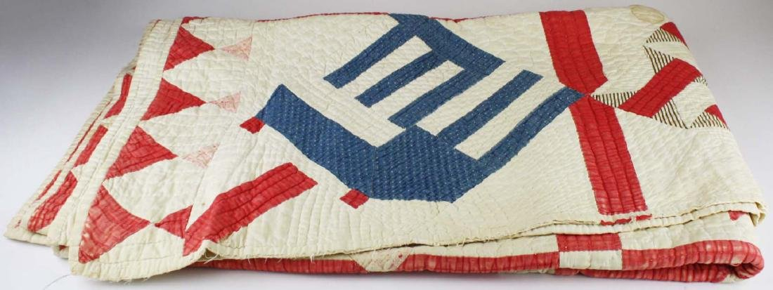 late 19th c pieced multi-pattern patchwork quilt - 2
