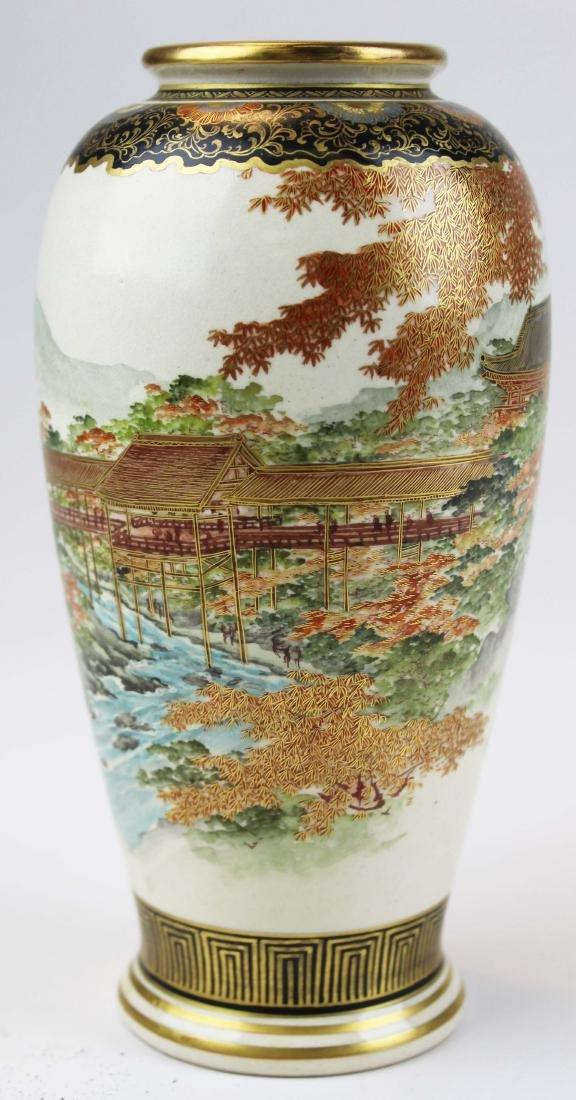 19th c Japanese Satsuma vase w/ Shimazu mon