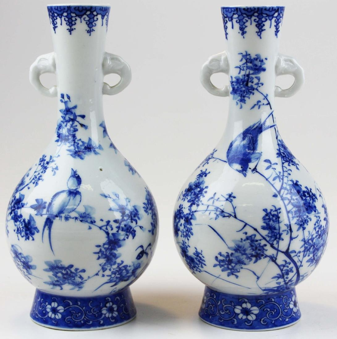 pr of early 20th c Arita blue & white vases
