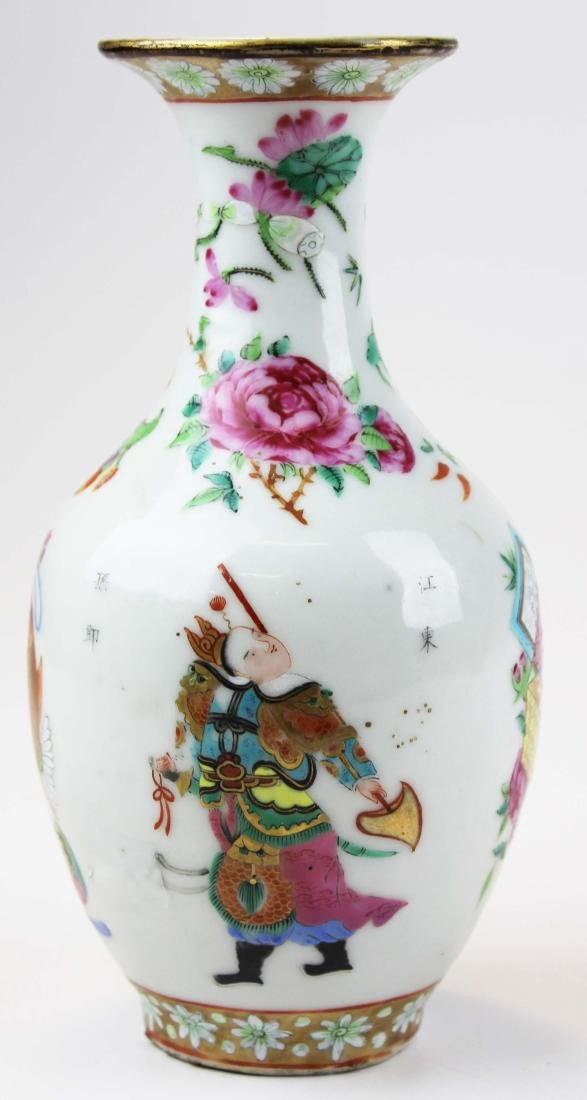 19th c Chinese famille rose enameled vase