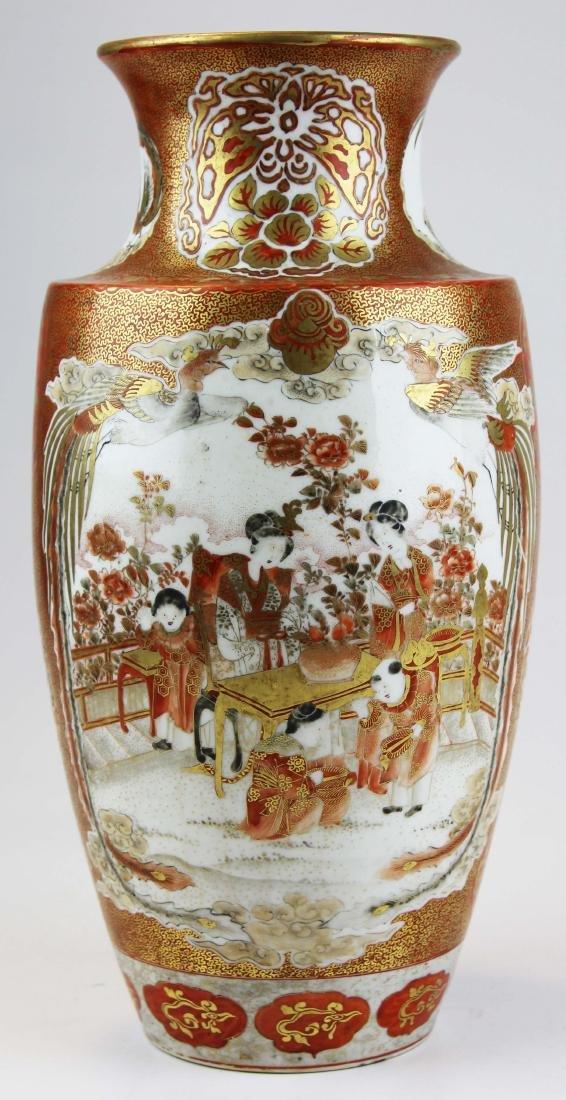 late 19th c Kutani gilt & iron red vase