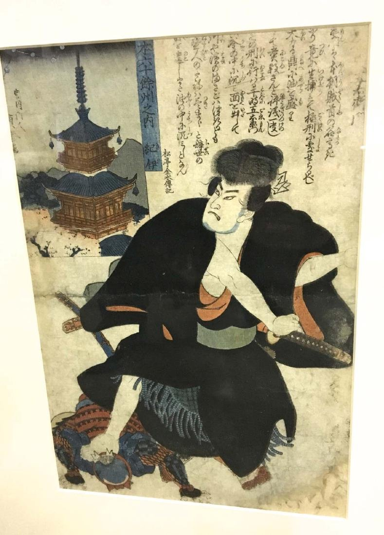 Two 18th c Japanese woodblock of Samurai & girl - 2