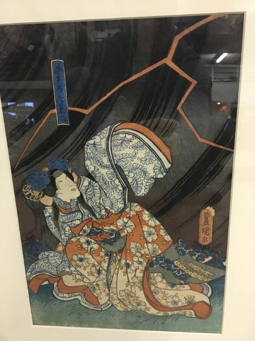 Two 18th c Japanese woodblock of Samurai & girl - 3