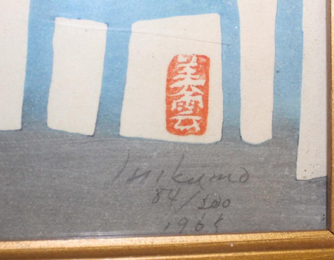 Mid-century Japanese print signed Inikumo - 2