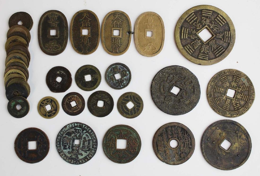 Archaic Chinese coins