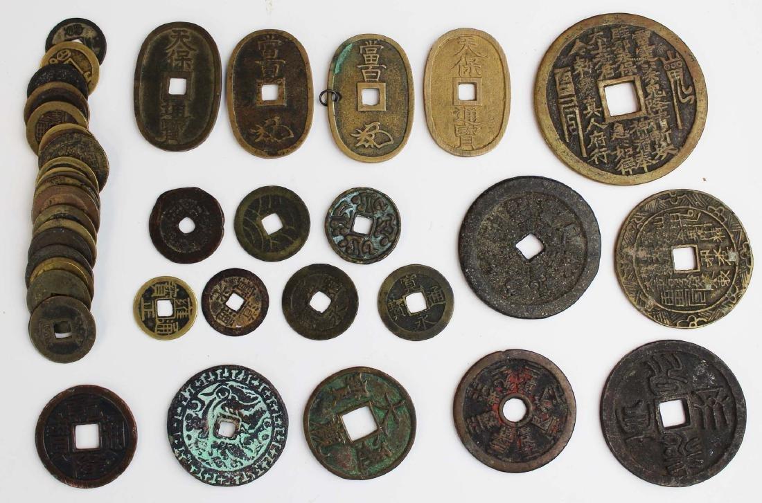 Archaic Chinese coins - 2