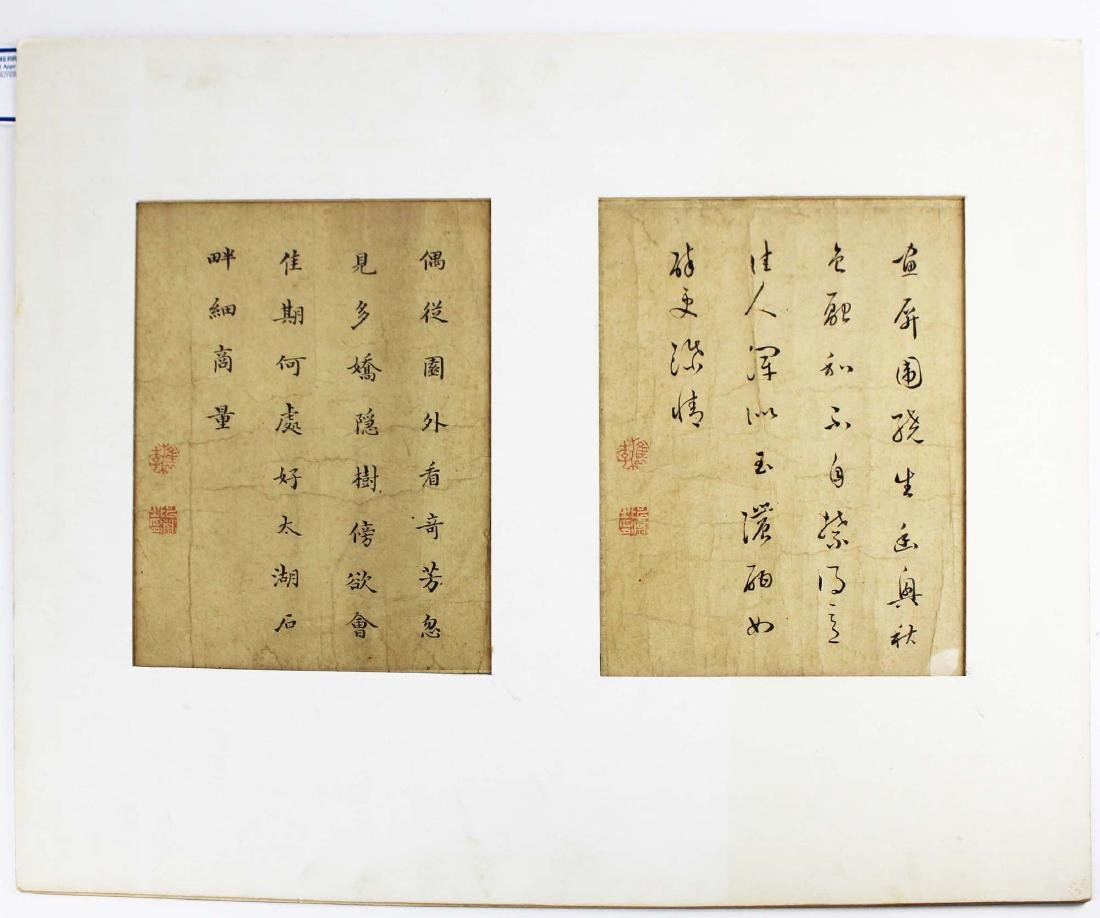 two 18th c Japanese handwritten pages