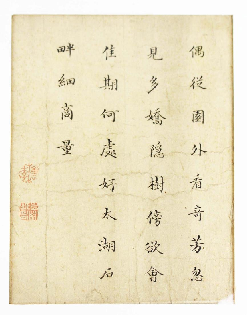 two 18th c Japanese handwritten pages - 2