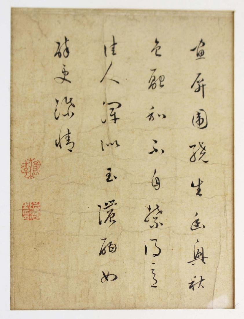 two 18th c Japanese handwritten pages - 3