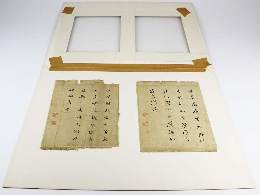 two 18th c Japanese handwritten pages - 4